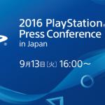 9/13 16:00より、PSプレスカンファレンスが開催「PS4 Slim」の正式発表とか