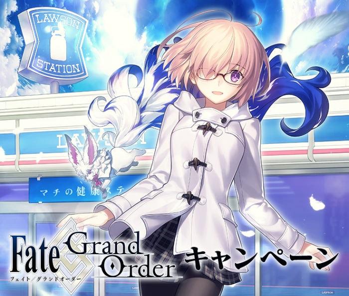 先着で貰える、ローソンの「Fate/Grand Order キャンペーン」(11/1より)