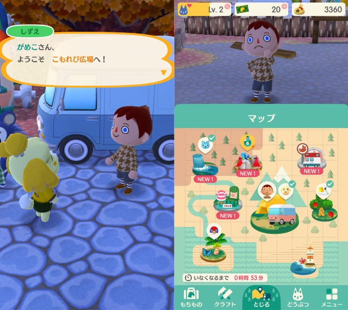 iOS/Android「どうぶつの森ポケットキャンプ(ポケ森)」が配信開始!