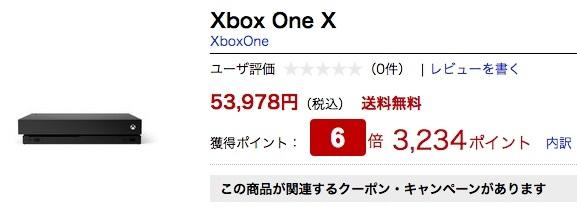 XboxoneX zaikoari