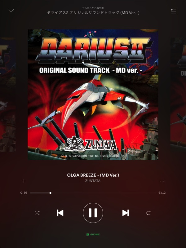 ZUNTATAの楽曲がSpotifyで配信、ダライアスIIのサントラが無料で聴ける!