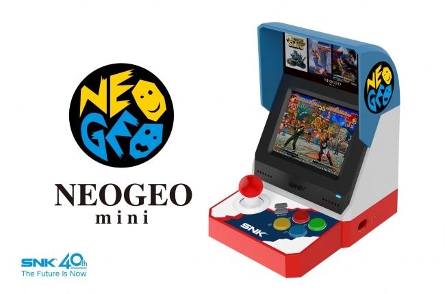SNK「NEOGEO mini」を正式発表、日本仕様はカラーリングが派手派手