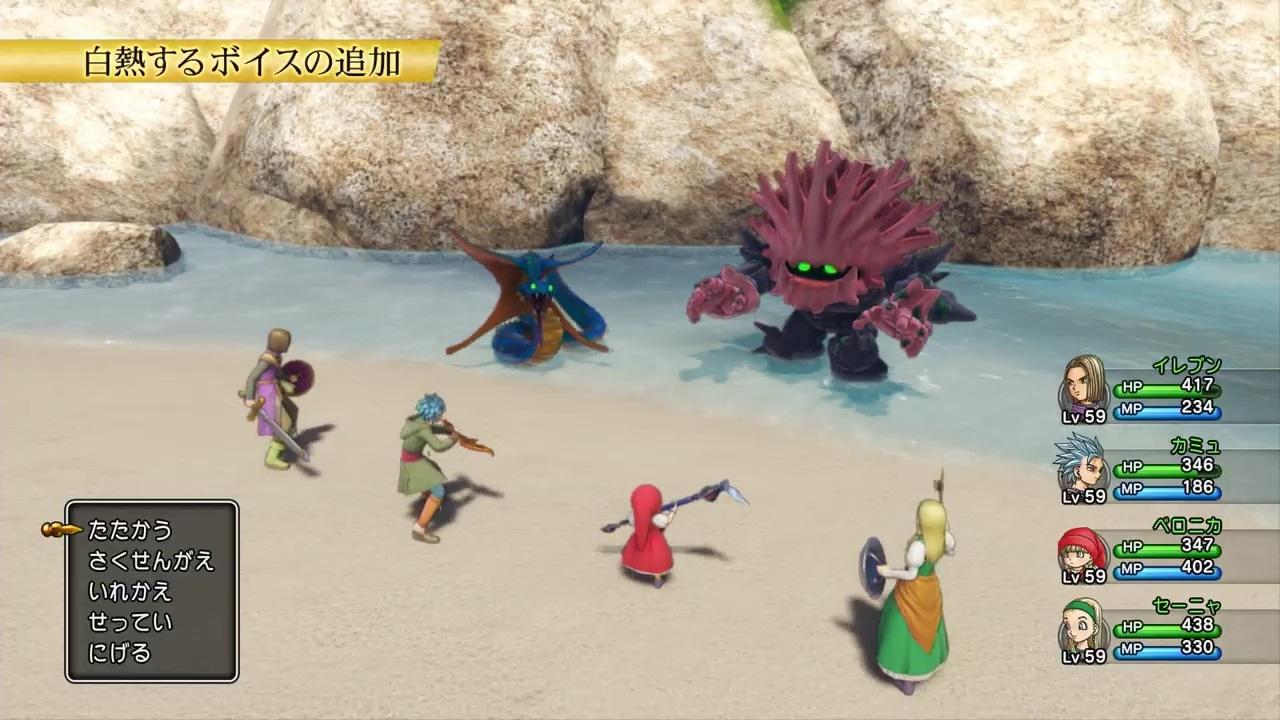 Switch版ドラクエ11とゼルダの伝説 夢をみる島の予約受付が開始