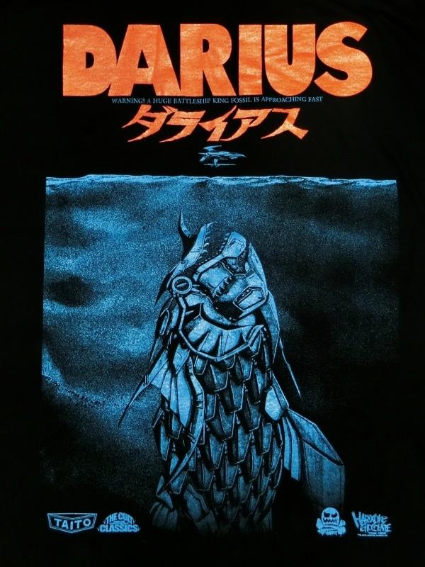 この濃すぎるダライアスTシャツ、着こなせるやつは地球上に存在しない