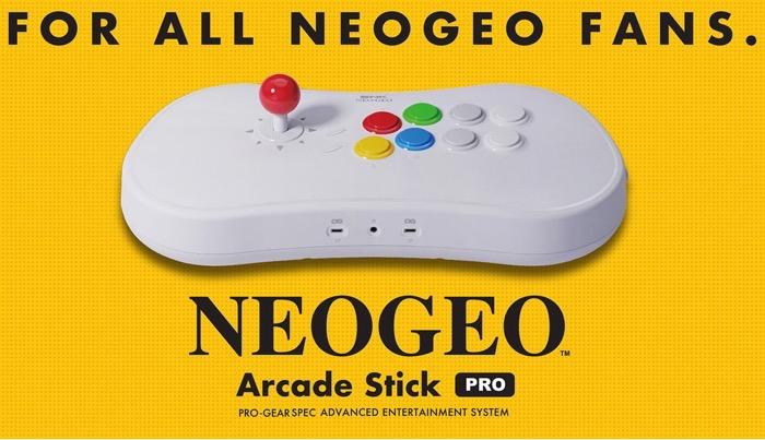 20タイトル収録のSNK最新ハード「NEOGEO Arcade Stick Pro」爆誕!