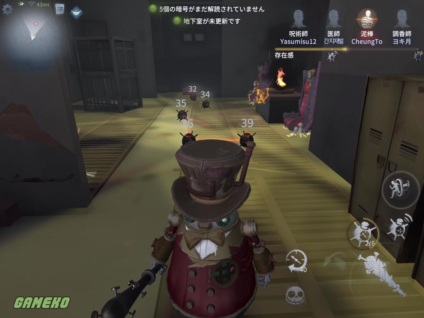 Daigojinkaku huntertips 06