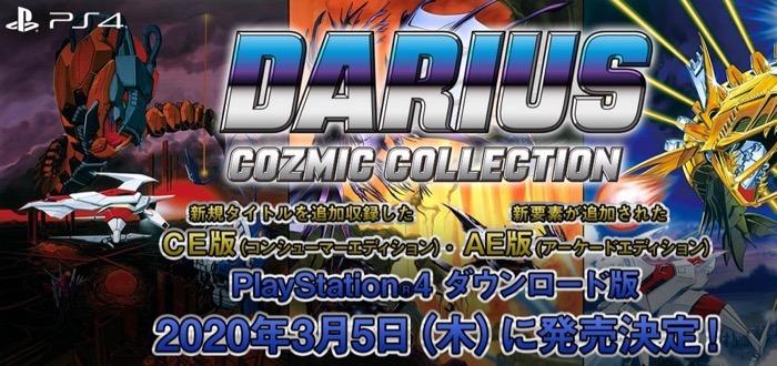 PS4版DARIUS COZMIC COLLECTIONが3/5に登場、ダライアスPLUSやSAGAIAが追加
