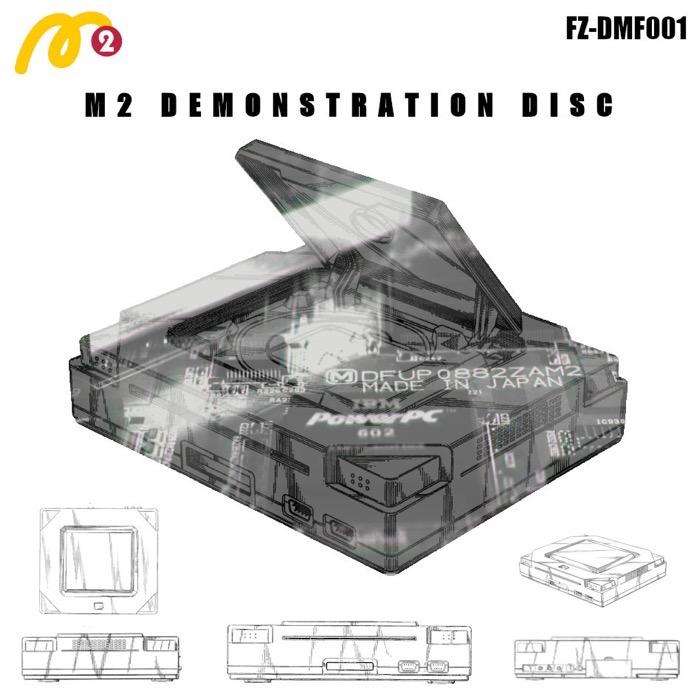 幻のゲーム機「3DO M2」向けの同人ディスクが無料配布、実機で動作するよ