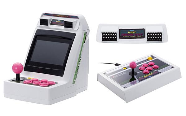 2Pカラーのピンクボタン版アストロシティミニが限定発売