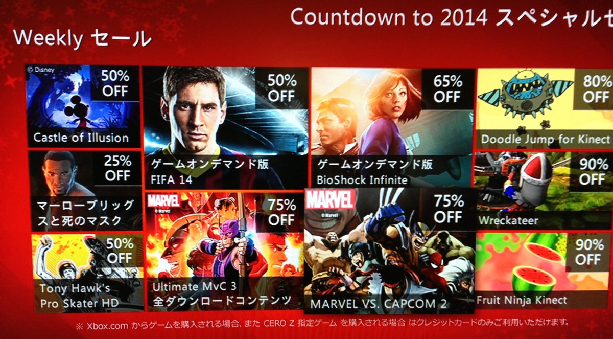 Countdown2014