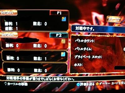sc4playmatchkaisenokashii-1.jpg